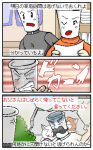 20060512202034.png