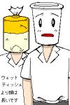 佐藤隆志。神様の親友・佐藤敏男の息子であり、ウェットティッシュの親友
