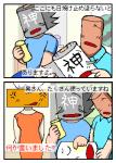 日焼け止め…私の顔がでかいって言うの?(by紙子)