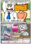 紙子さんは読書家である。