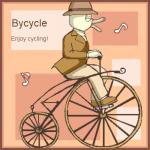 世界初の量産の自転車である…ベロシベード