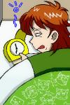 表情に関する150のお題より。48.「眠い」。寒い冬はずっと布団に入っていたいが…。