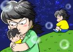 森下裕美「少年アシベ」(COMAGOMA)の芦屋アシベ(右)阿南スガオ(左)