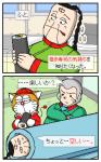 巻き寿司の気持ち…こんな風に巻かれたくなるときもある。