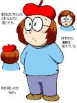 山田薫(やまだかおる)神様の近所に住む漫画家。