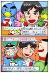 日本テレビ系『ズームイン!!』が明日で30周年を向かえる。
