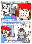 描き下ろし…今、漫画家の苦労が少し分かる気がする。
