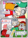 ぬれマスク…鼻はちゃんと出そう(汗)
