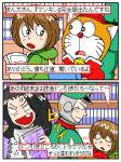 武井宏之「シャーマンキング」完全版、発売記念…結末がかきおろされることになったが。
