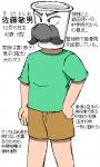 佐藤敏男(ふーみん掲載用)