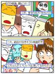 高校生友情プライス…高校生3人以上なら1人1000円の映画のサービス。