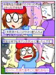 稀有な才能の持ち主は人を見抜く力もあった…さよなら、赤塚先生。