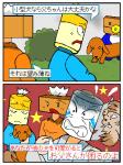他の犬を可愛がると飼い犬は嫉妬するらしい…。