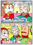 緒形拳さん、急死…「こぶし」より「いぶし銀」という言葉が似合う人だった。