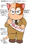 猫田勝武(月刊ふーみん用)