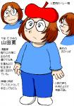 山田薫。ふーみん掲載用に描き下ろしたもの。