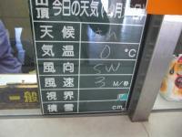 CIMG0159.jpg