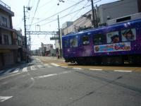P1160305.jpg