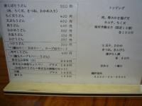P1170252.jpg