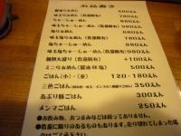 P1170977.jpg