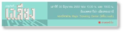 chaliang1.jpg
