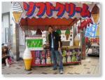 oknagoya4.jpg
