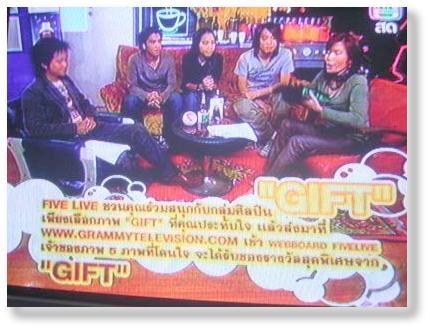 tv1ss.jpg