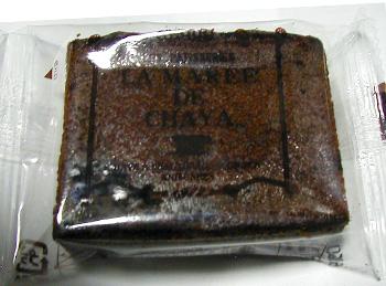 チャヤ チョコレートケーキ