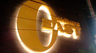 east_0807.jpg
