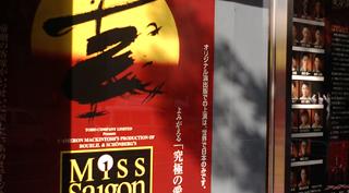 saigon_08102.jpg