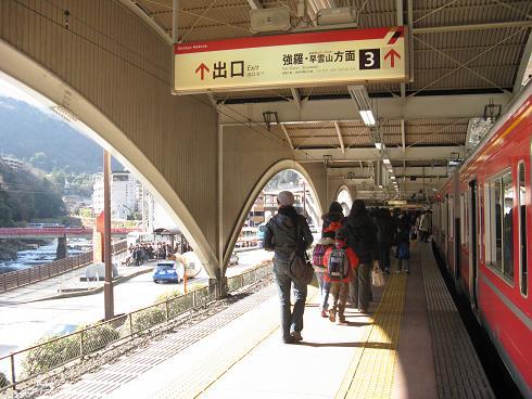 箱根温泉 027b