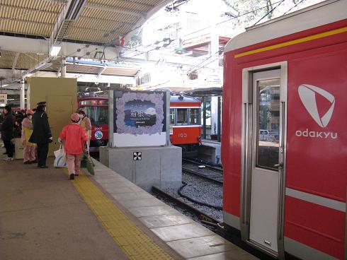 箱根温泉 028b