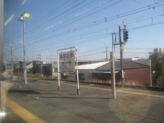 箱根温泉 013a