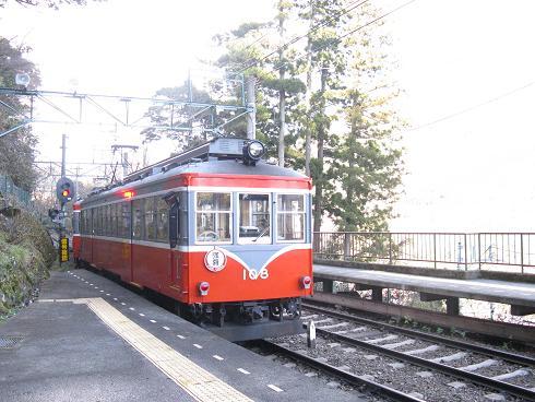 箱根温泉 047o