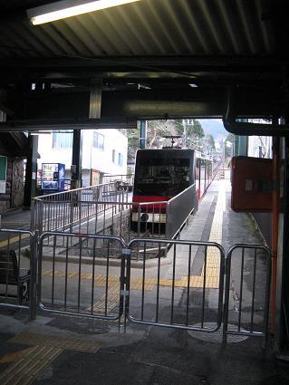 箱根温泉 057a