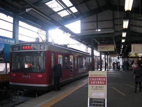 箱根温泉 059a