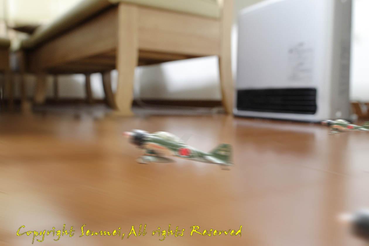 離陸 a6m5c 203 in Living room