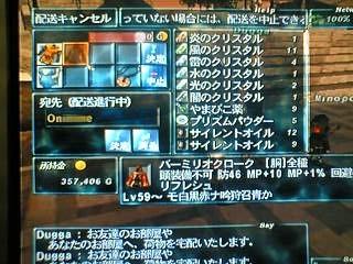 06-10-14_01-42.jpg