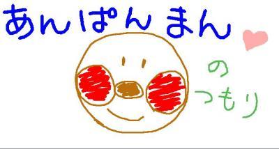 20060127010427.jpg