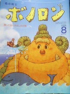 book_320.jpg
