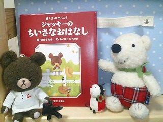 daisuki3_320.jpg