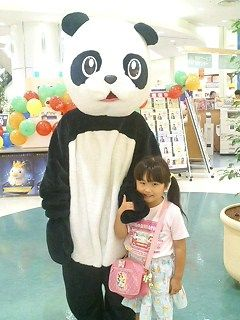 panda_320.jpg