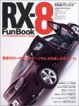RX8ファンブック