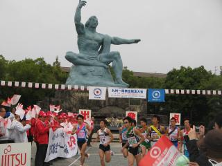 九州一周駅伝2008