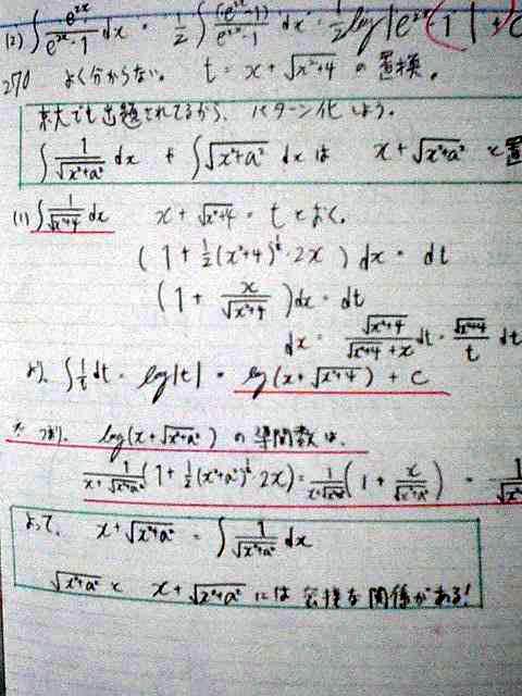 math_note.jpg