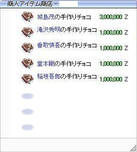 20070810011454.jpg