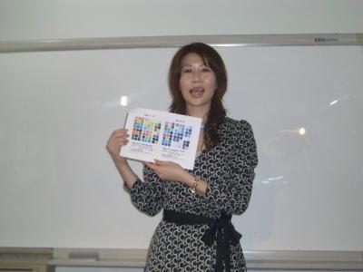 藤川実沙さん