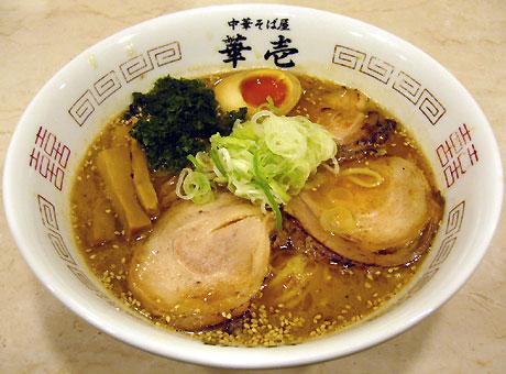 華壱 濃厚味噌2