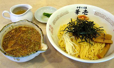 華壱 つけ麺