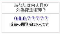 20070125000301.jpg